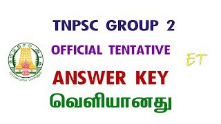 TNPSC Group 2 (Interview Posts) Official Answer Key for Preliminary Examination has Released