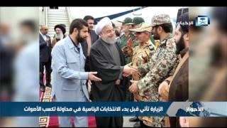 قمع وحجب شبكات التواصل ونشر الأمن خلال زيارة روحاني