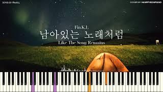 핑클(Fin.K.L) - 남아있는 노래처럼(Like The Song Remains) [PIANO COVER]
