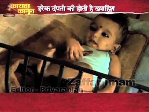 Child Adoption Law In India (Zaffar Aquil Imam)