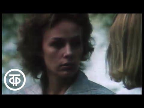 Под знаком Красного Креста. Серия 1 (1987)