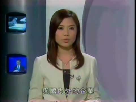 (Macau TV News) Homart Pharmaceutcials Signs Up Macau Distributorship