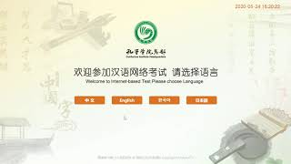 Tutorial HSK & HSKK HOME EDITION screenshot 1