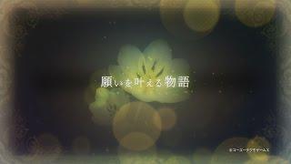 ソフィーのアトリエ・プロモーションムービー第2弾