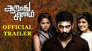 AARATHU SINAM Official Trailer