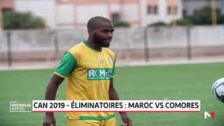 Maroc-Comores: les enjeux de la rencontre