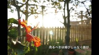 河口恭吾 - Restart