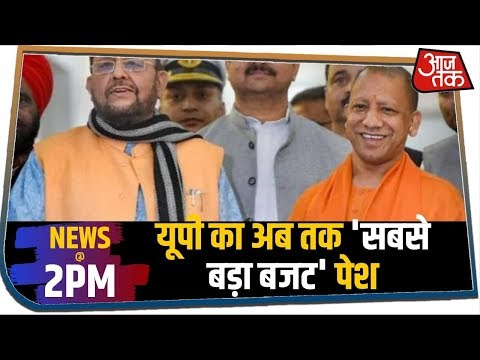 Yogi सरकार का बजट 5 लाख करोड़ के पार, राम नगरी Ayodhya पर मेहरबानी अपार