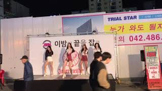 K-pop 댄스팀 - 여성댄스그룹 와이엘 - 성장기 (대전 이밤에 끝을잡고 버스킹)