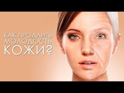 Как повысить уровень коллагена в коже: советы || Общество