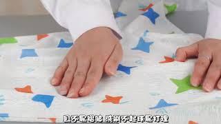 Mô tả áo chống nắng trẻ em, chống tia UV