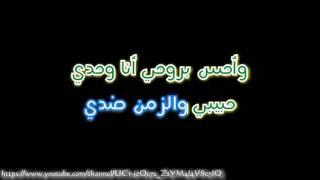 أحمد فاضل ـ ذبحني الليل ( كاريوكي / لحن )