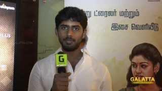 Madha Yaanai Koottam Team Speaks About the Movie