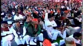Narendar Modi and Sanskrit...Idea for india(vote for INDIA)