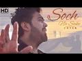 Soch Na Sake | Cover | Tarun S Ft. Wajhi Farooki | Raeth