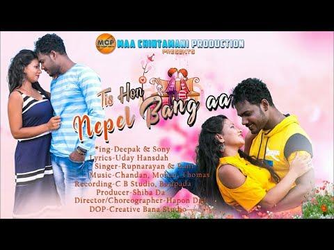 TISHON NEPEL BANG AA II NEW SANTALI VIDEO SONG II MCP PRODUCTION
