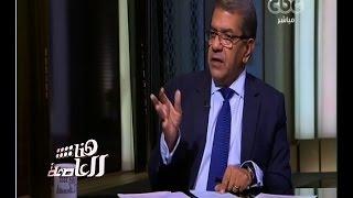 بالفيديو.. وزير المالية: رفع الدعم أثبت نجاحه في أغلب الدول