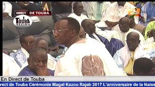 Discours de Serigne Abdou Fata qui invite Youssou Ndour a chanter cérémonie Kazou Rajab 2017
