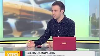 Принцип работы потребительских кооперативов. Утро с Губернией. 17/11/2017. GuberniaTV