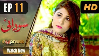Pakistani Drama | Sodai - Episode 11 | Express Entertainment Dramas | Hina Altaf, Asad Siddiqui