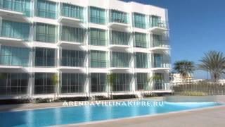 Аренда апартаментов на Кипре! В Протарасе http://bestcyprusmap.ru//vill/?rid=0&tn_id=1(Аренда апартаментов на Кипре! В Протарасе http://bestcyprusmap.ru//vill/?rid=0&tn_id=1., 2012-02-09T13:54:02.000Z)