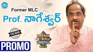 Former MLC Prof. Nageswar Exclusive Interview - Promo || Talking Politics With iDream #290