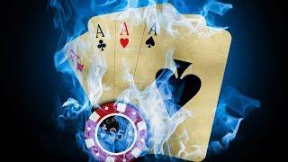 Как не надо играть в покер