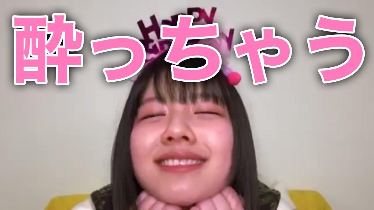 向坂 渡邉 美穂 日