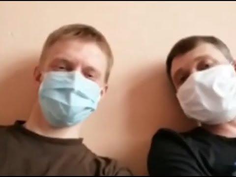 Прямой эфир E1.RU из 40-й больницы, где лежат люди с подозрением на коронавирус