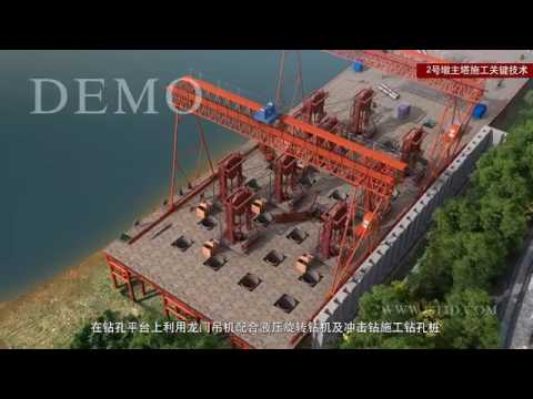 New Baishatuo Yangtze River Bridge Animation新白沙沱长江大桥建设动画