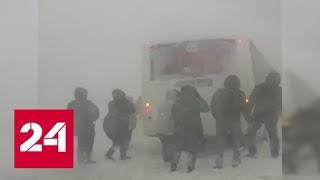 Жителям Сахалина обмануть стихию не удалось - Россия 24