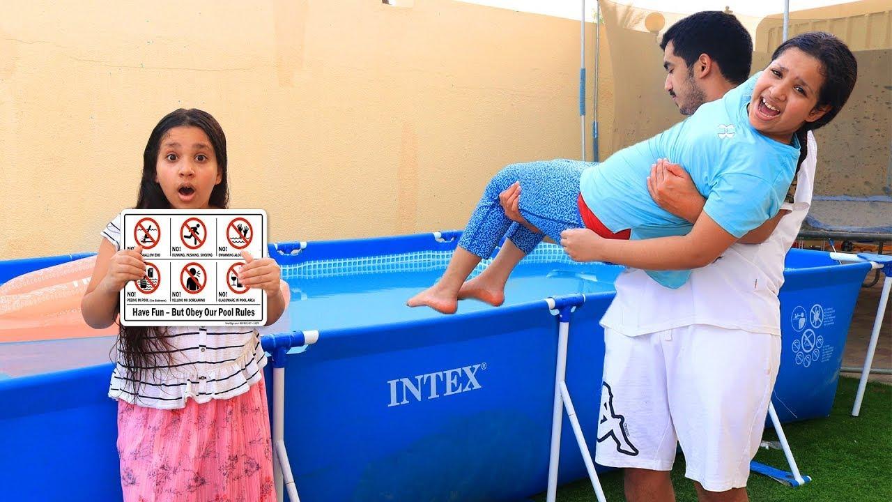 بابا رمى شفا في المسبح !!! Dad throw  her in pool