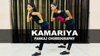 KAMARIYA | STREE | NORA FATEHI | PANKAJ CHOREOGRAPHY | MEHMI CREATION | SWAGGERS CREW DANCE STUDIO