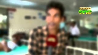 Kerala Police beats Innocent youth