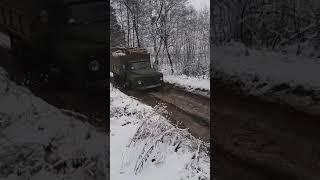 ГАЗ 53 виезд з колдо*бин