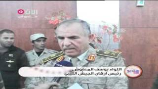 المنقوش :مراقبة الحدود الليبية من أولويات الجيش الليبي