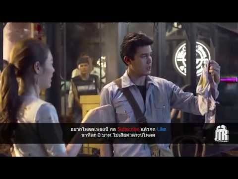 ABC Song Remix From Thai Movie (I Am Fine Thank You Love You)