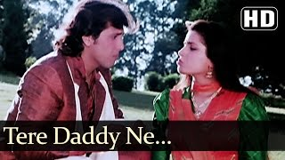 Tere Daddy Ne Diya Mujhe Permit - Govinda - Neelam - Gharana - Bollywood Songs - Laxmikant Pyarelal