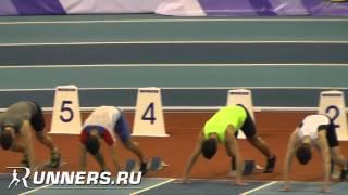 Первенство России среди юниоров - Чебоксары 2015 - Полуфиналы и Финал 60 м - Юниоры