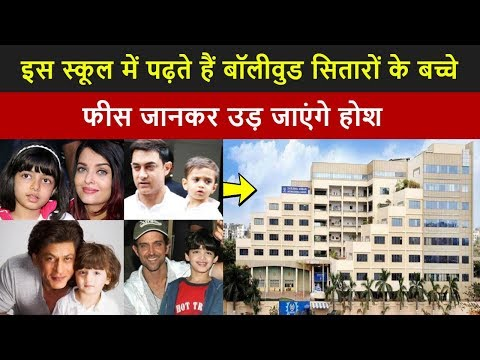 Almost Every Bollywood Stars Children Studying At This School In Mumbai