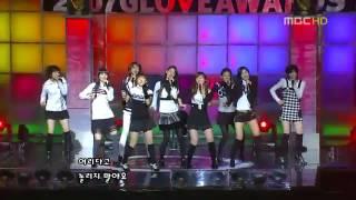 So Nyuh Shi Dae (SNSD)- Girls' Generation Live