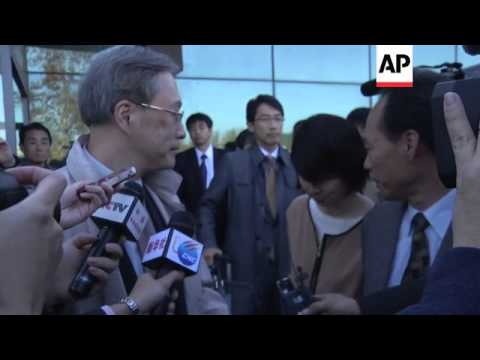 Japanese officials arrive to pursue issue of alleged abductions by North Korea