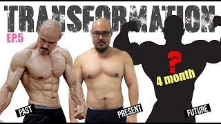 ลดน้ำหนัก เตรียมแข่งเพาะกายชิงแชมป์ประเทศไทย Road to Mr.Thailand 2019 l Hit your fat off: Ep5