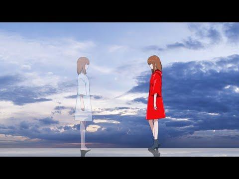 美波「カワキヲアメク」MV