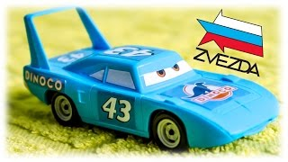 Cars KING Dinoco from Disney Pixar Cartoon Toys Collection Model Kit Zvezda VIDEO FOR CHILDREN(Cars KING Dinoco from Disney Pixar Cartoon Toys Collection Model Kit Zvezda VIDEO FOR CHILDREN ..., 2014-09-07T21:22:59.000Z)