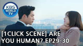 Seo Kang-Jun is being controlled by the MANUAL MODE!! [1Click Scene / Are You Human? Ep.29-30]
