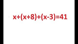 Решаем уравнение с 3 слогаемыми Математика 5 класс.