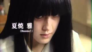 Buono! Gomenasai Trailer 2011(+download for free w/ eng sub)