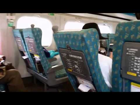 Taiwan High Speed Train - Standard Class