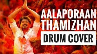 Mersal- Aalaporan thamizhan tamil 4K video drum cover by Bhuvanesh Kenway | Vijay | SJ surya